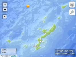 Earthquake Today Near Japan: Quake Hits Off Coast of Nago, Okinawa; No Tsunami Threat